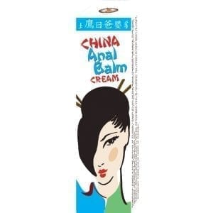 China Anal Balm Cream .5oz (Soft Packaging) - NAS1417
